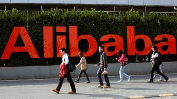 Sede de Alibabá en China