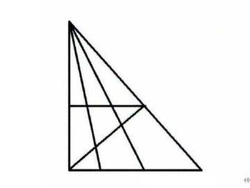 ¿Cuantos triángulos ves?