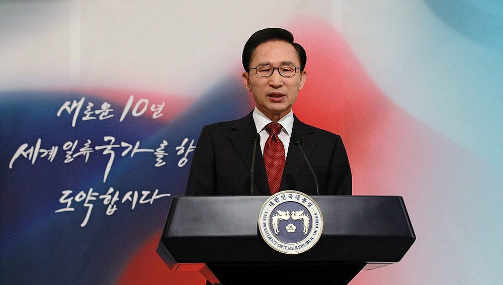 Lee Myung-bak, expresidente de Corea del Sur