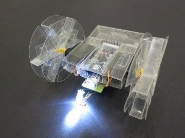 MIT SEG, un robot imprimible