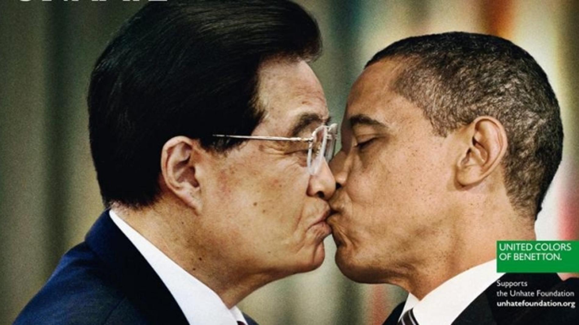 Campaña censurada en China