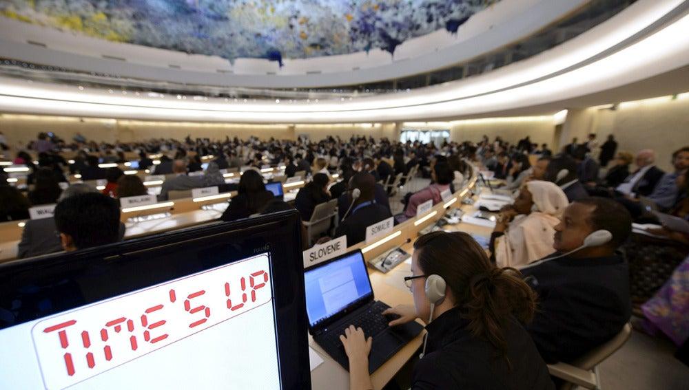 Vista general de la sala de reuniones durante la sesión especial del Consejo de Derechos Humanos