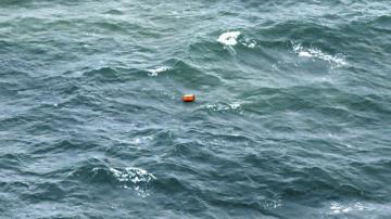 Restos de un objeto en el mar de Java