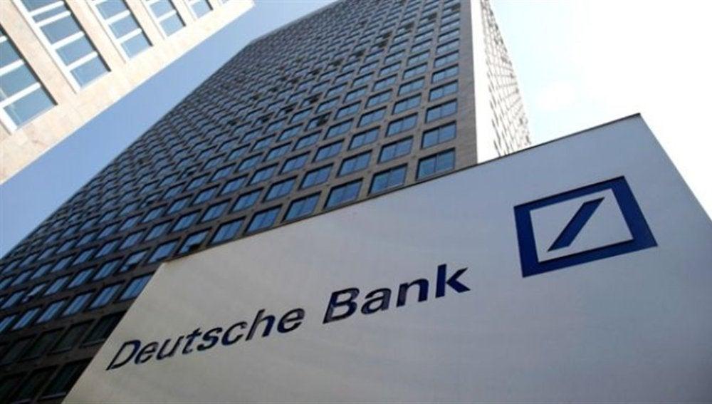 Resultat d'imatges de banco deutsche bank