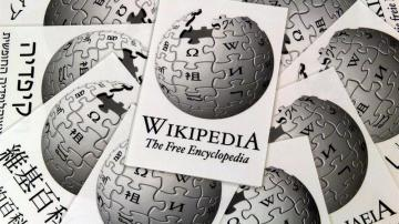 Wikipedia, 'la enciclopedia libre'