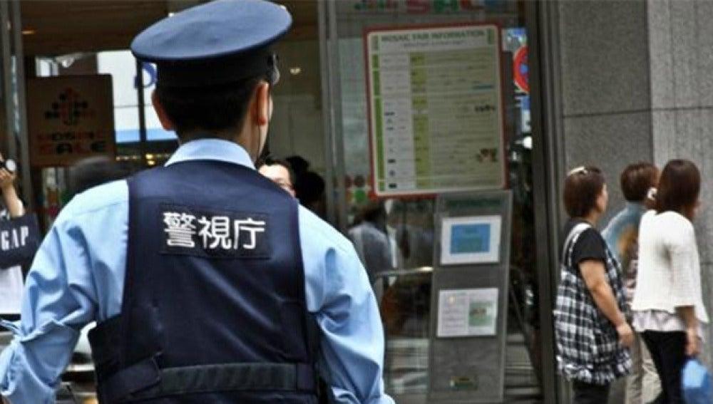 Agente de la Policía de Japón