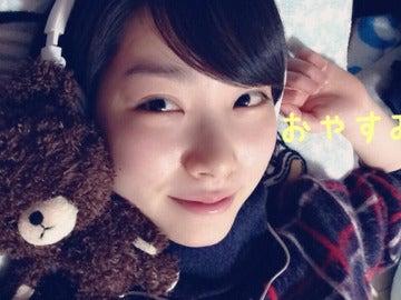 Mayu Tomita en una imagen subida a su cuenta de Twitter