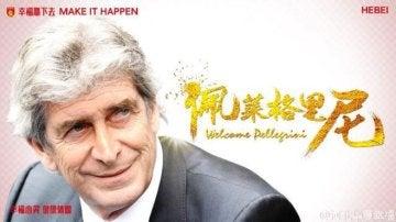 Manuel Pellegrini, al Hebei China Fortune
