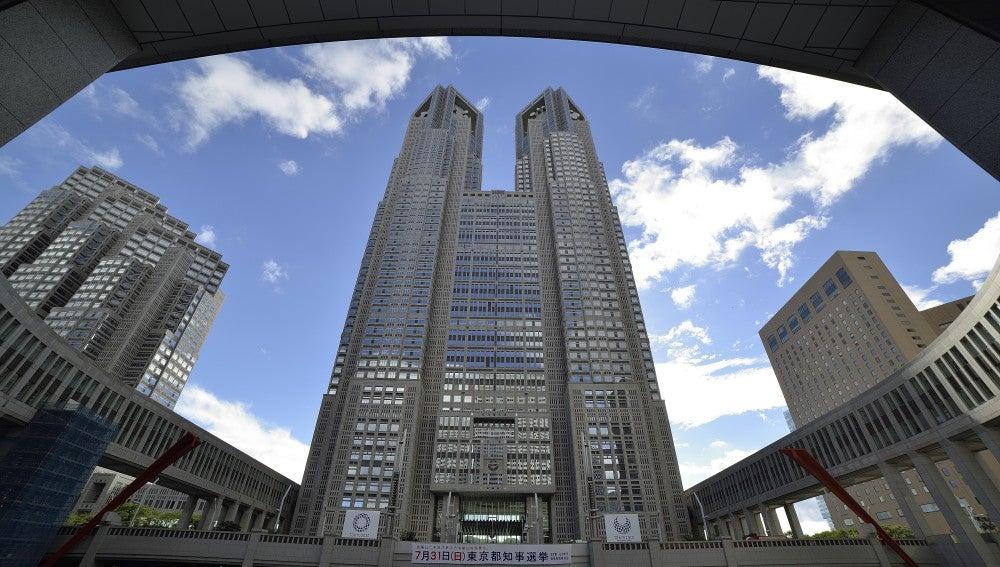 Edificio del Gobierno del Área Metropolitana de Tokio