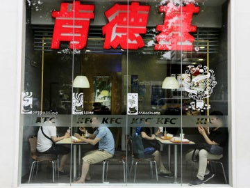 Restaurante de la cadena KFC en China