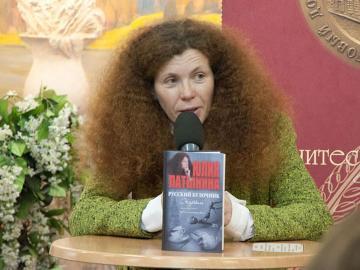 La periodista rusa Yulia Latinina