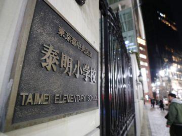 La escuela pública Taimei Elementary School