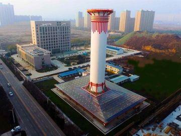 La chimenea instalada en China para filtrar el aire