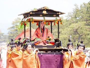 Festival Aoi Matsuri