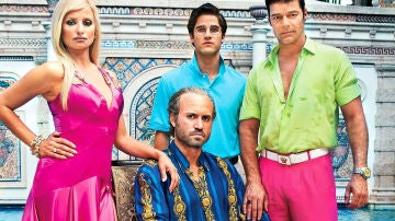 'American Crime Story: El asesinato de Gianni Versace'