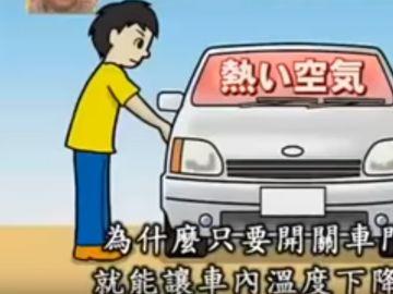 El truco infalible para enfriar el coche sin encender el aire acondicionado