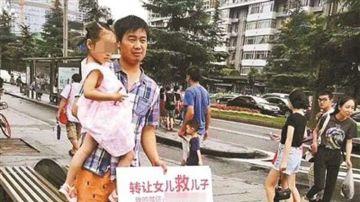 Imagen del padre intentando vender a su hija en plena calle