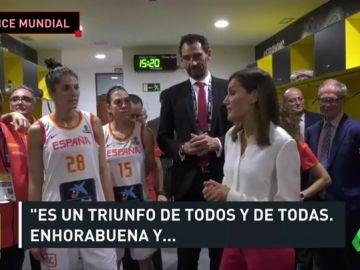 basket_reina