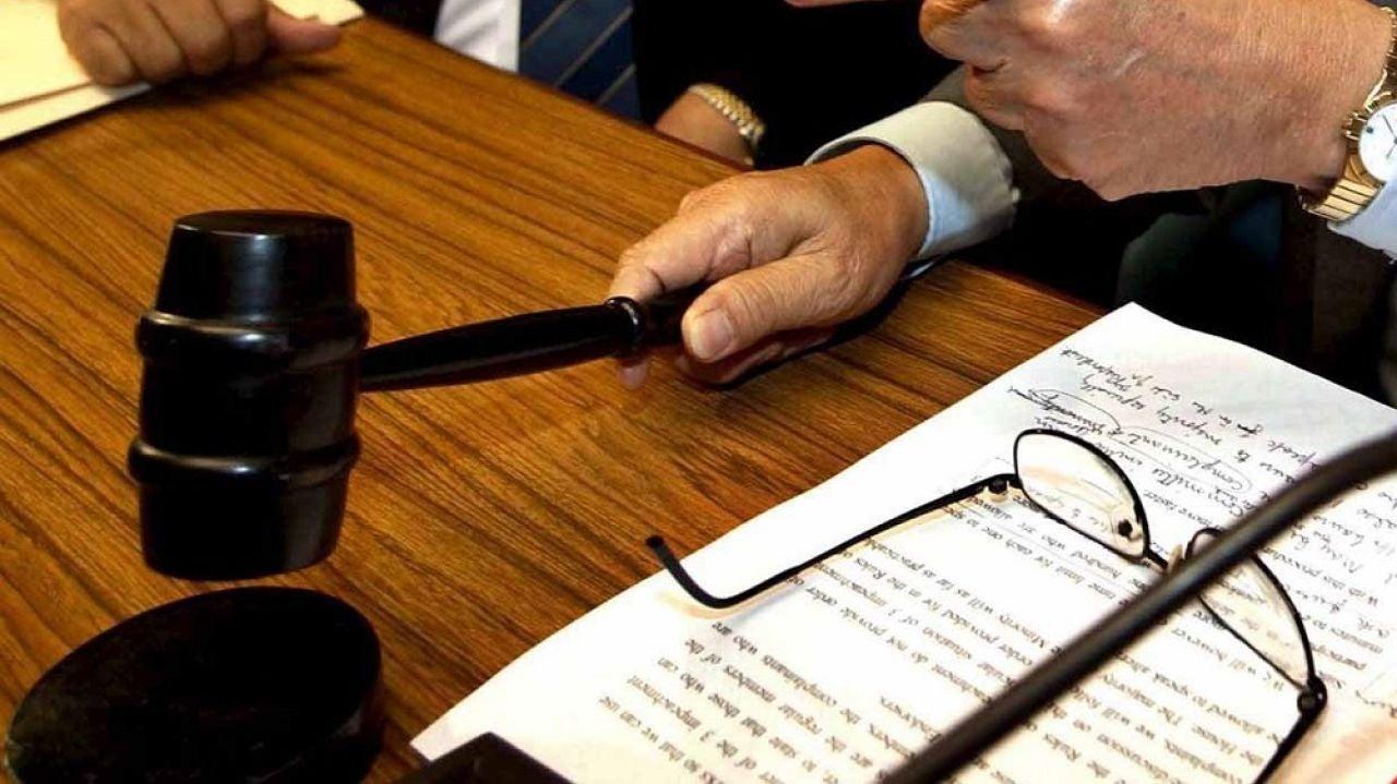 Imagen de archivo de juzgados