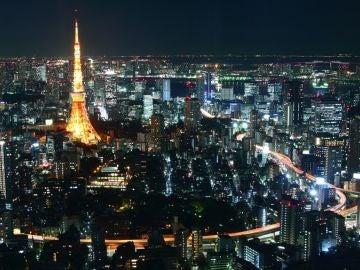 Japón más allá de Tokio