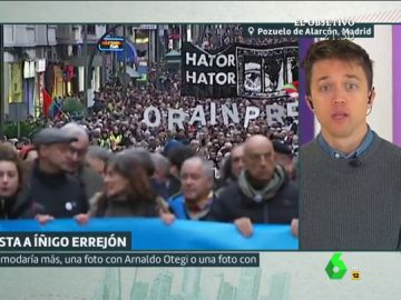 """Íñigo Errejón se sentaría a negociar con Vox: """"Me siento muy lejano pero creo que hay que hablar con todos"""""""