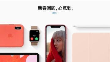 Las bajas ventas de China han sido la principal causa de un descenso de las ventas en los iPhone