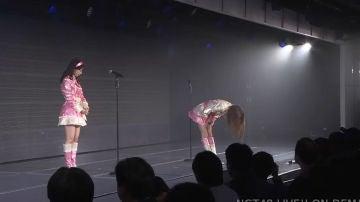 La cantante Maho Yamaguchi se disculpa públicamente.