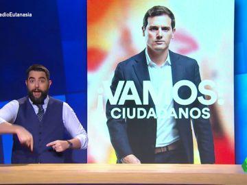 """Dani Mateo versiona el lema de Ciudadanos al ritmo de otra canción: """"Vamos ciudadanos, ponte a bailar"""""""