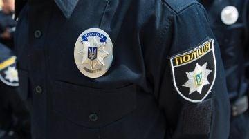 Agente de Policía de Ucrania