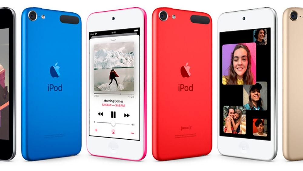 Este iPod Touch llega en varios colores