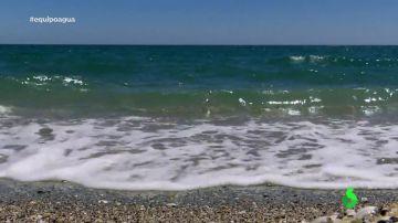 Imagen del agua del mar