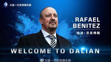Rafa Benítez, nuevo entrenador del Dalian Yifang