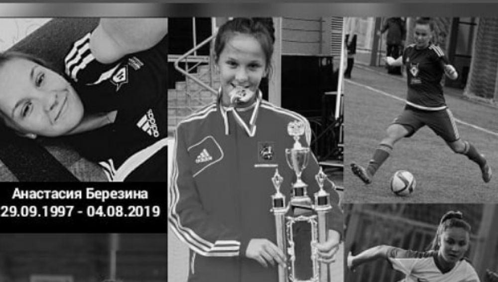La jugadora rusa Anastasia Berezina