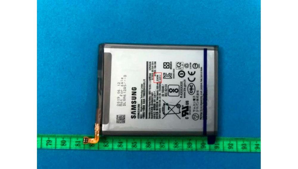 La batería filtrada de 6000mAh