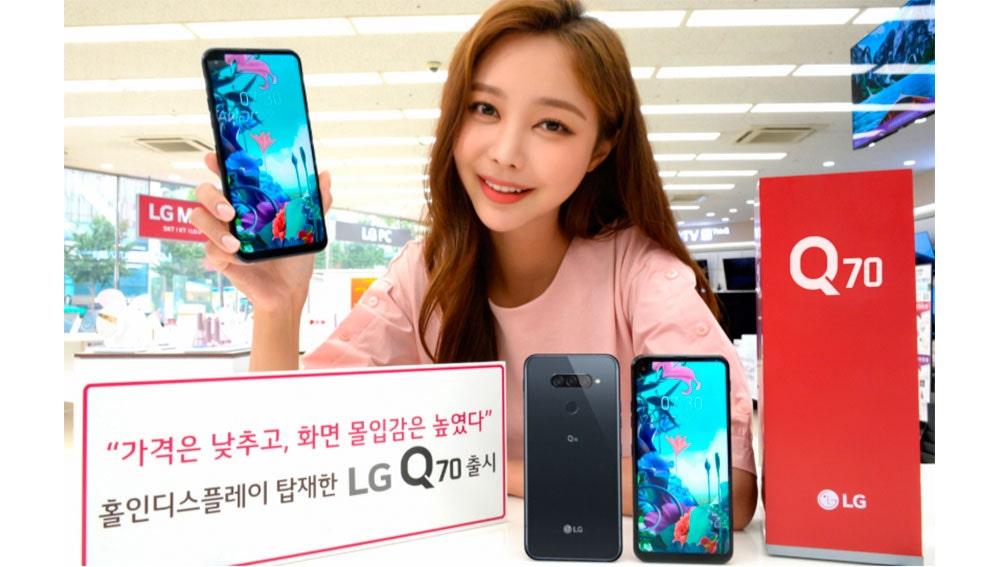 El nuevo LG Q70