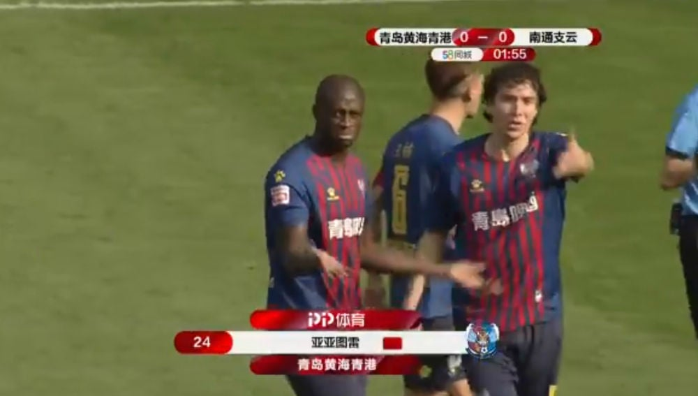 Yaya Toure, expulsado en China