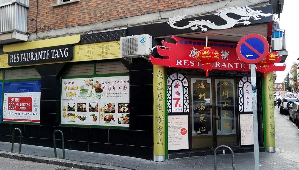 Imagen de un restaurante chino