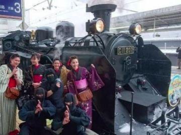 Edo Wonder Train