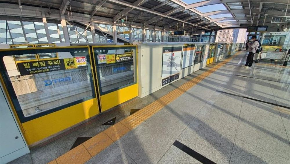 Estación de metro de Daegu en pleno brote de coronavirus