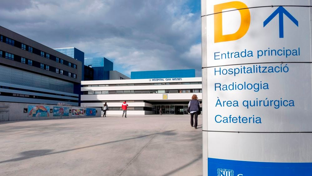 Vista de la entrada del Hospital de Can Misses en Ibiza