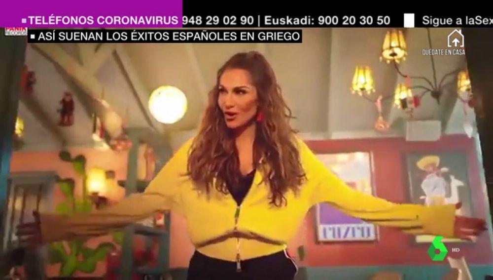 Así suenan los éxitos españoles en griego
