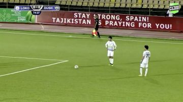 Mensaje del fútbol de Tayikistán