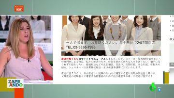 Empresas para desaparecer del mapa: el negocio que te permite crear una segunda vida en Japón