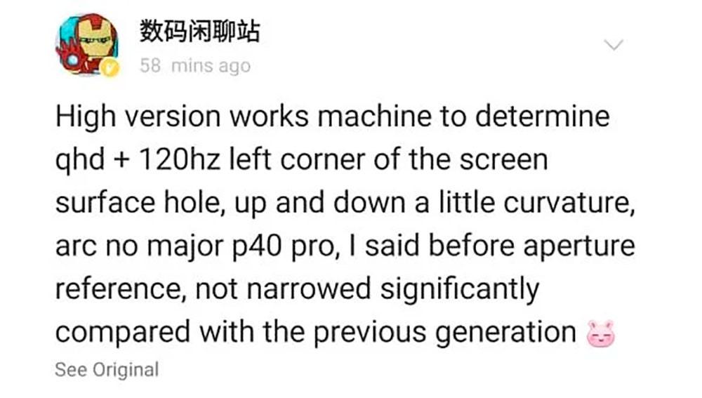 Información de la cámara del Xiaomi Mi 11 Pro