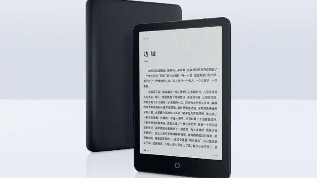Xiaomi eBook Reader Pro