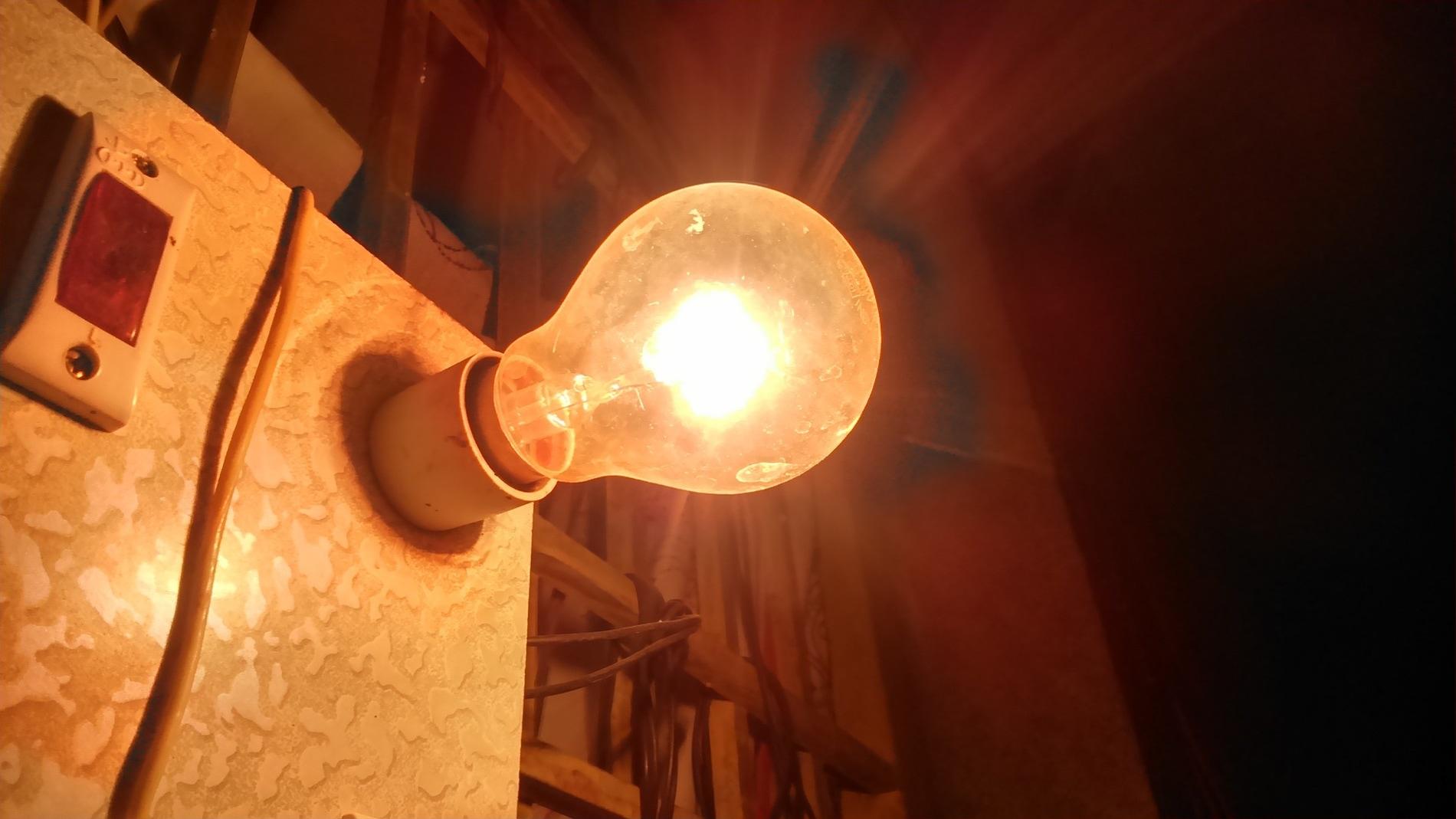Un estudio concluye que la pobreza energetica empeora la salud