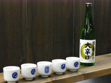 Enoturismo en Tokio