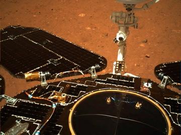 Así ve Marte la sonda china Tianwen-1: estas son las imágenes tras su amartizaje