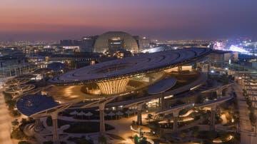 Vista aérea de Expo 2020