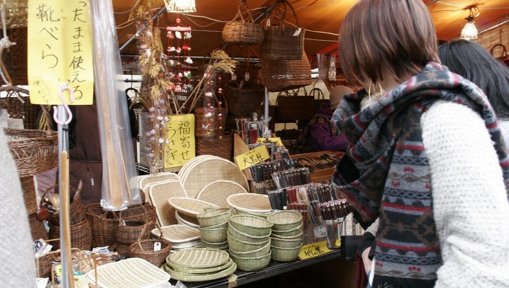 Setagaya Bori ichi market